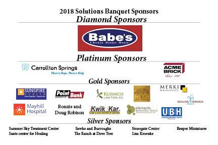 2018 Banquet Sponsors